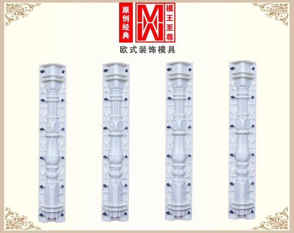 罗马小花瓶款花瓶柱
