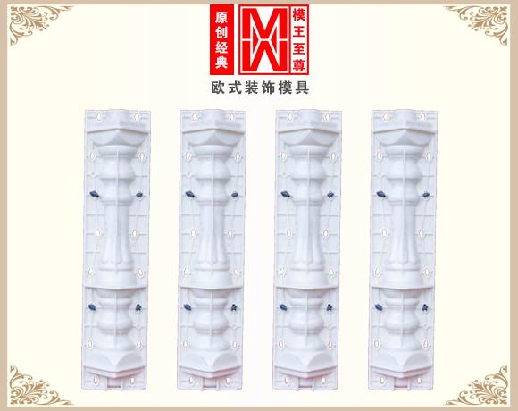 八宝款花瓶柱