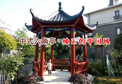中式六角亭模具-工程应用案例